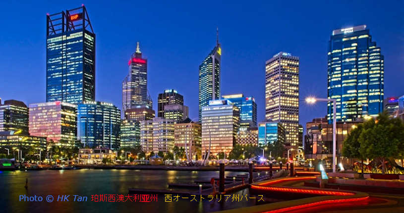 Perth business information.